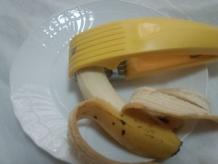 バナナを差し込んだ写真