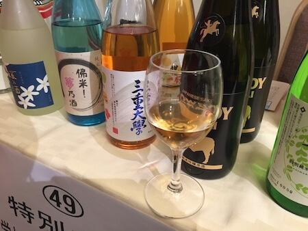日本酒イベントの写真