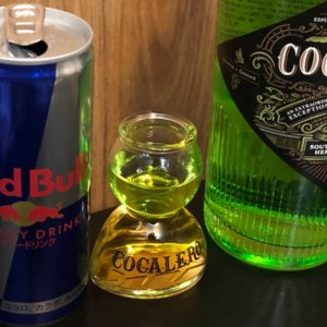ハーブリキュールの種類|カクテルや冷凍などおすすめの飲み方を紹介!