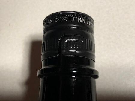 月桂冠の『純米吟醸BLACK』のフタ写真