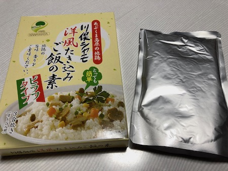 川俣シャモ 洋風たき込みご飯の素写真