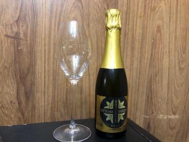 飲んだスパークリング日本酒の記録