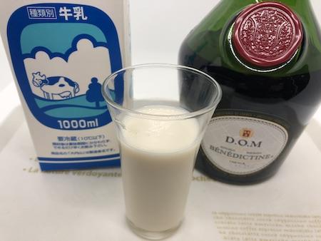 ベネディクティン.DOMのミルク割り写真