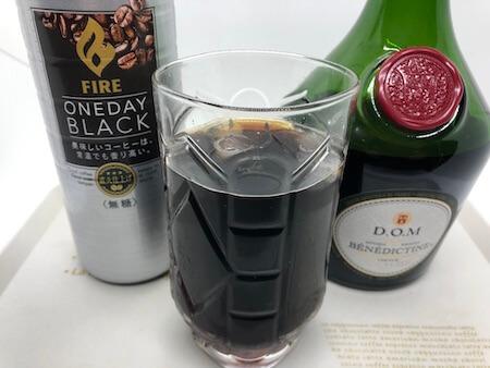 ベネディクティン.DOMのブラックコーヒー割り写真
