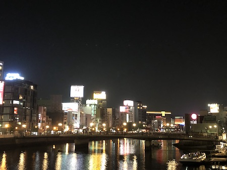 中洲の写真