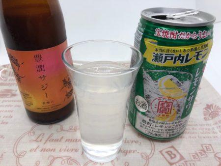 瀬戸内レモンの写真