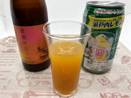 瀬戸内レモンにサジーを加えた写真