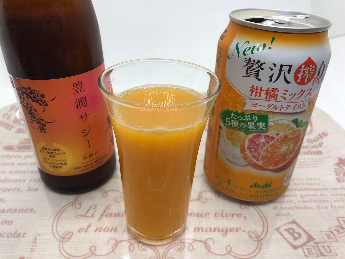贅沢しぼりの柑橘ミックスにサジーを加えた写真