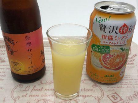 贅沢しぼりの柑橘ミックス写真