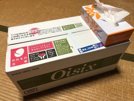 到着したオイシックスの箱写真