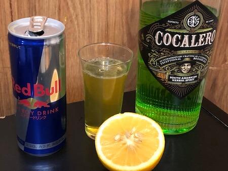 コカレロ+レッドブル+マイヤーレモンの写真