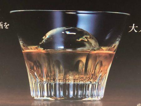 購入したドウシシャの丸氷製氷器イメージ写真