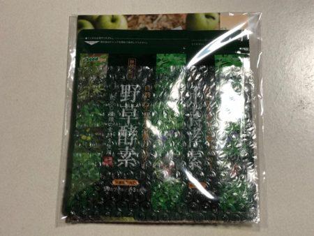 届いた野草酵素のパック写真