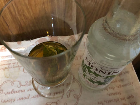 バカルディエイトのいろんな飲み方を試している写真8