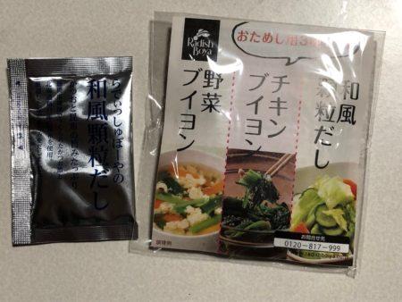 キクラゲ入り野菜炒めのダシ写真