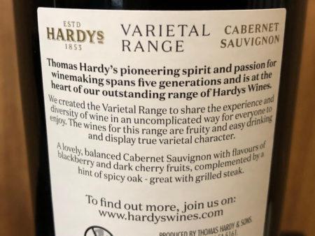 ハーディースワイン2