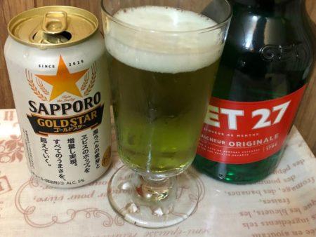 jet27の第3のビール割写真